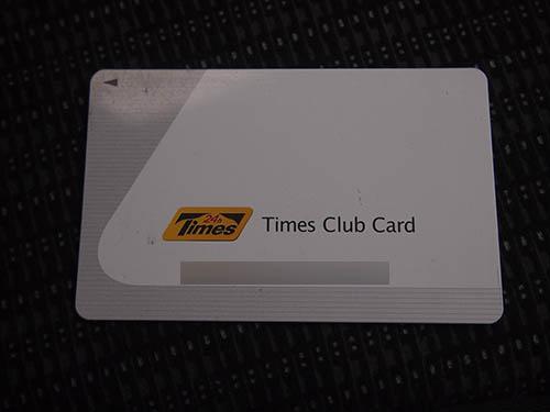 カープラスカード