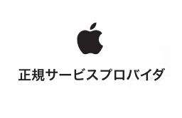 iPhone6 修理 大阪 梅田のApple正規サービスプロバイダー