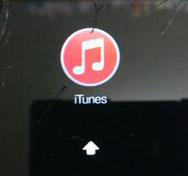 iOS8.4アップデートできない 不具合 エラーコート53 iPhone6