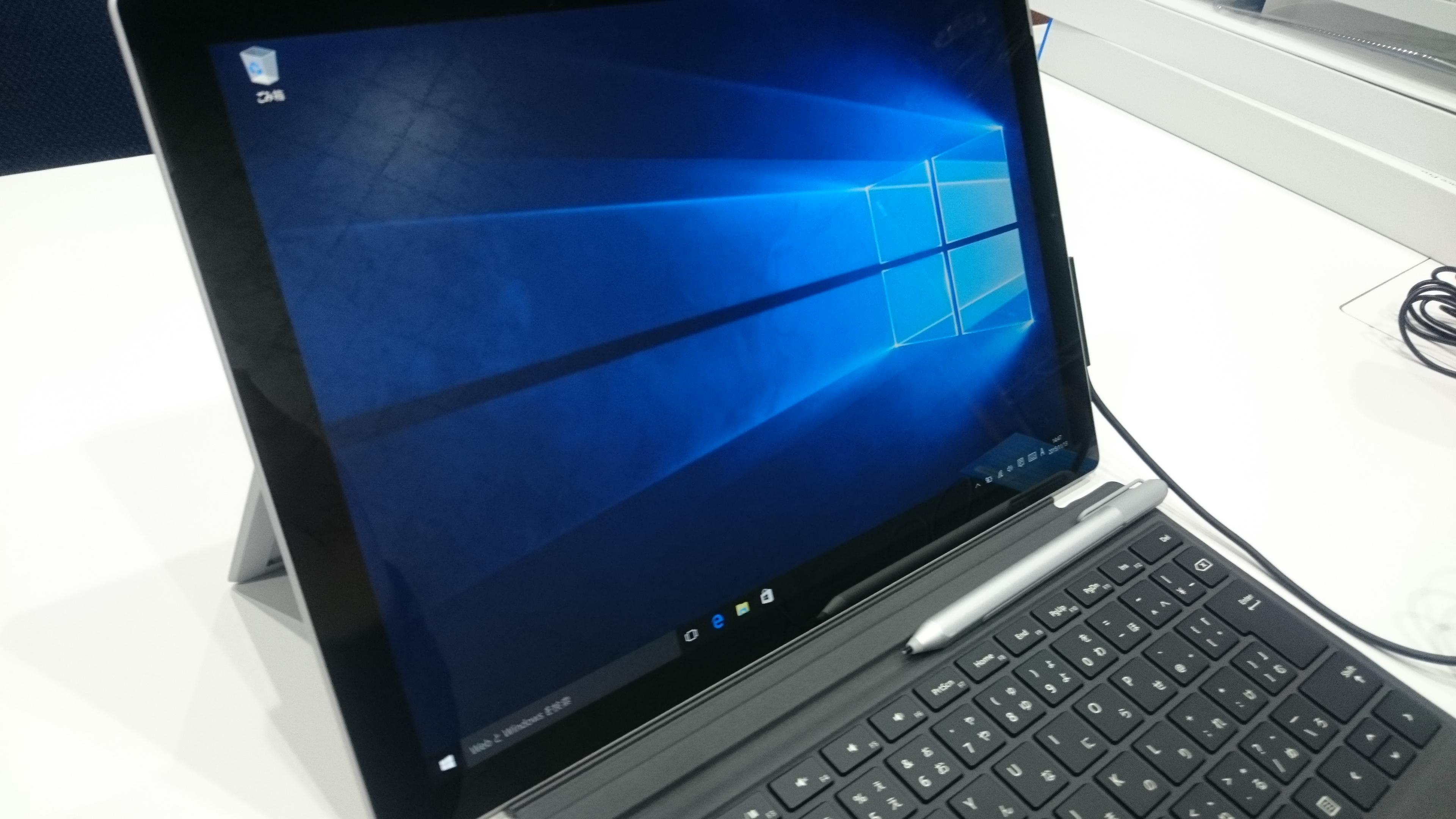 サーフェスプロ4 レビュー Surface Pro 4 口コミ