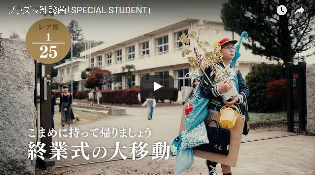 小学校あるある動画-マーケティング視点から考える-